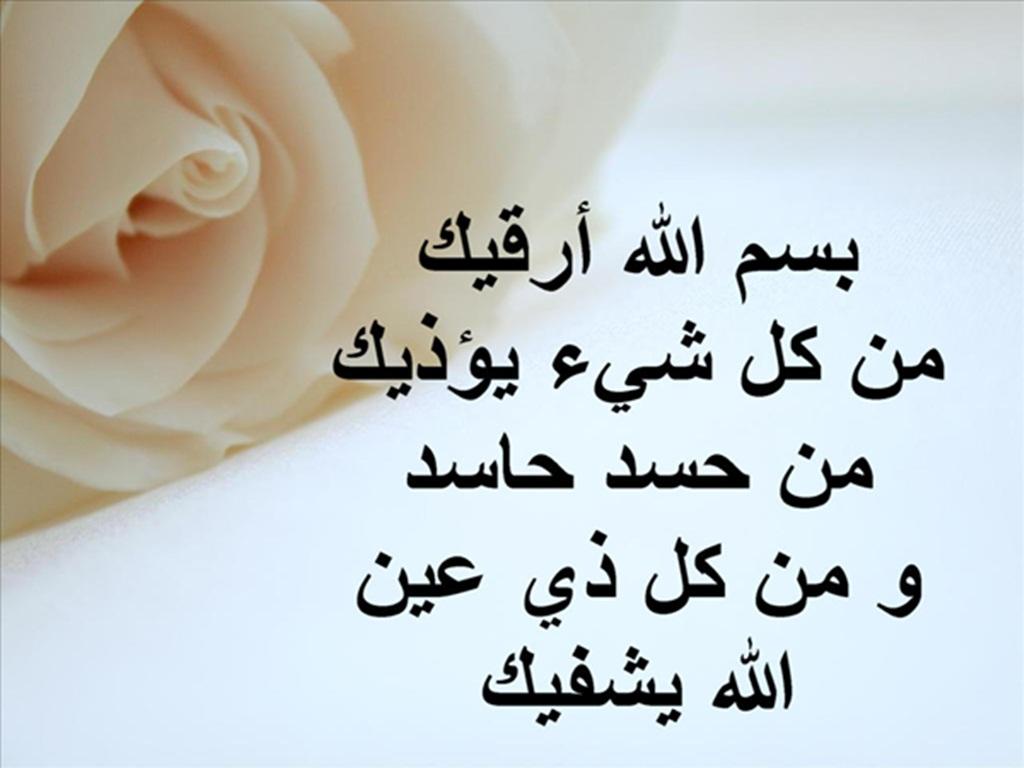 بالصور كلمات جميلة عن الحياة , حكمه لحياه سعيده 629 4