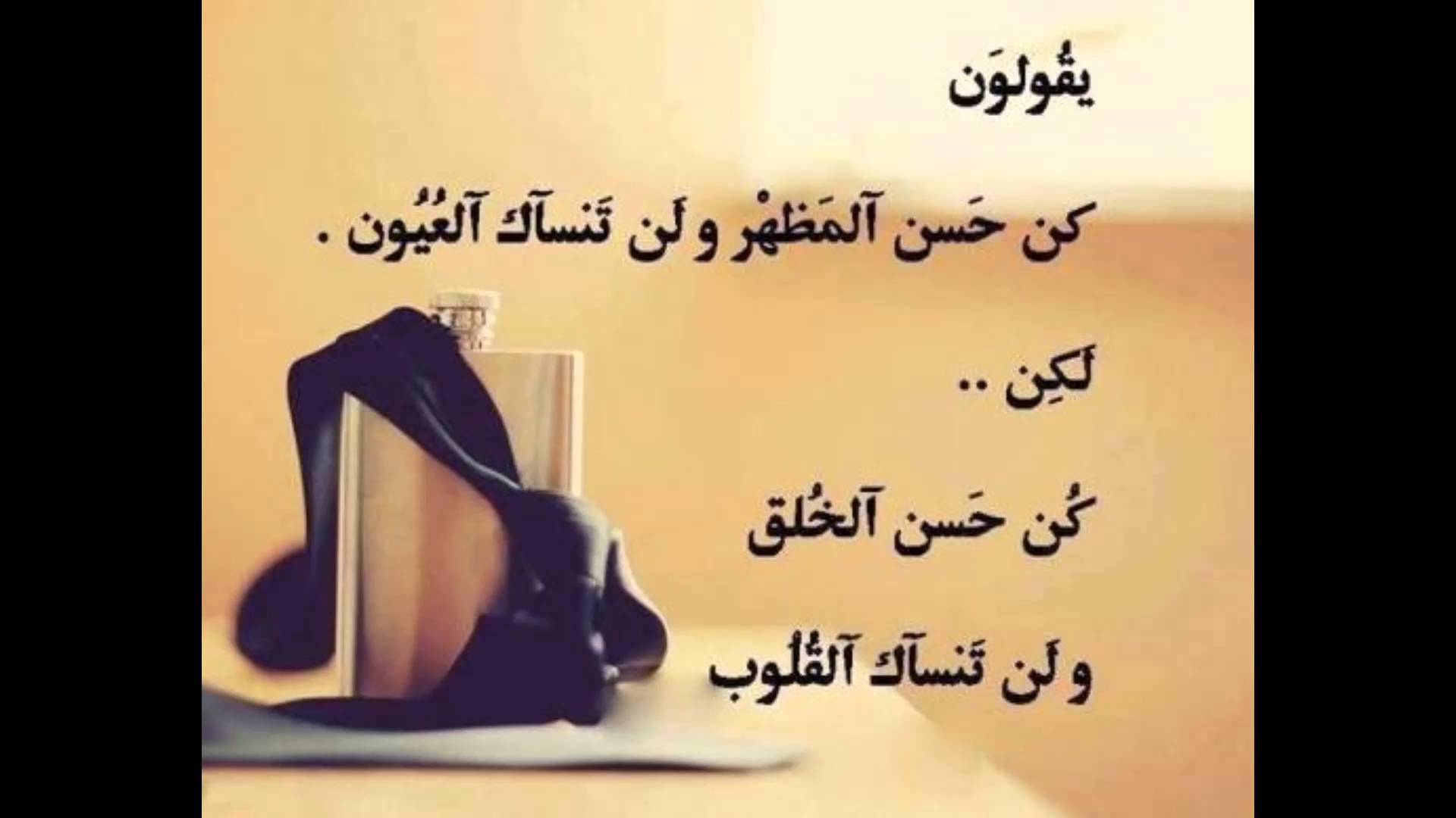 بالصور كلمات جميلة عن الحياة , حكمه لحياه سعيده 629 5