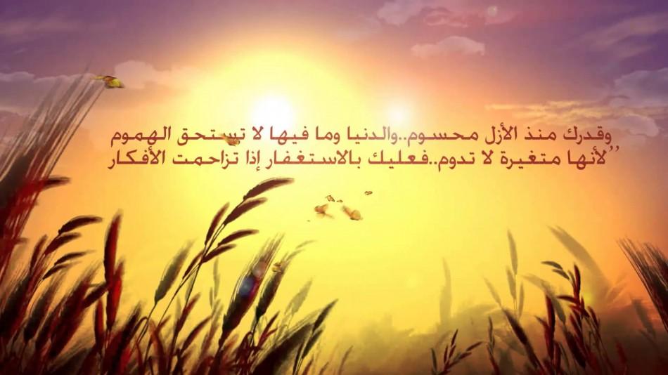 بالصور كلمات جميلة عن الحياة , حكمه لحياه سعيده 629 6
