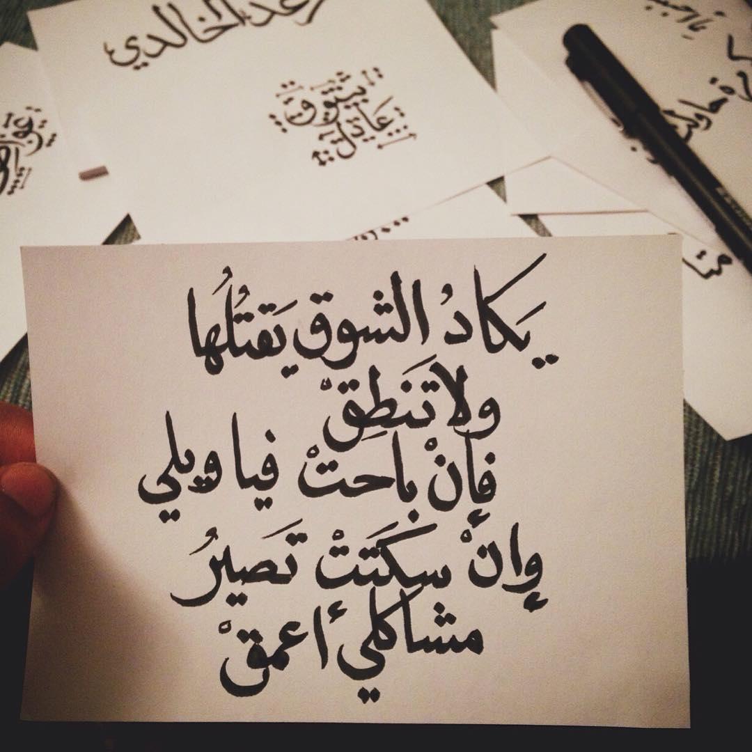 بالصور كلمات جميلة عن الحياة , حكمه لحياه سعيده 629 7