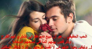 بالصور رسائل حب ساخنة جزائرية , اجدد الصور لحب جامد 631 11 310x165
