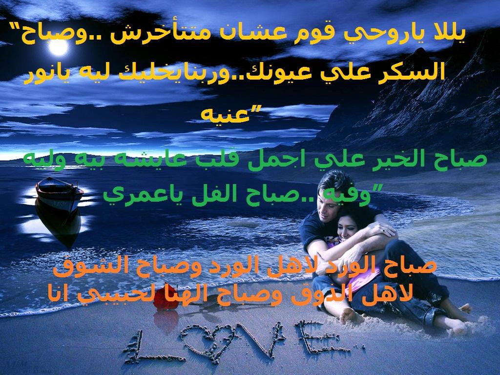بالصور رسائل حب ساخنة جزائرية , اجدد الصور لحب جامد 631 3