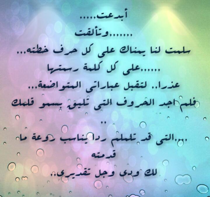 بالصور رسائل حب ساخنة جزائرية , اجدد الصور لحب جامد 631 4