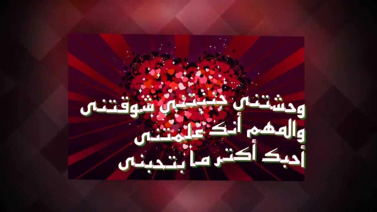 بالصور رسائل حب ساخنة جزائرية , اجدد الصور لحب جامد 631 7
