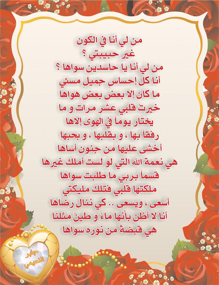 بالصور رسائل حب ساخنة جزائرية , اجدد الصور لحب جامد 631 8
