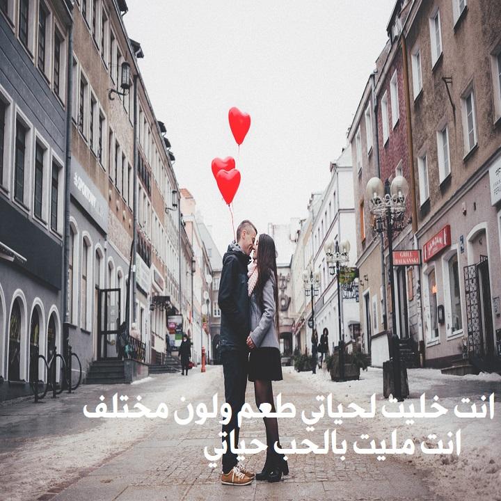 بالصور رسائل حب ساخنة جزائرية , اجدد الصور لحب جامد
