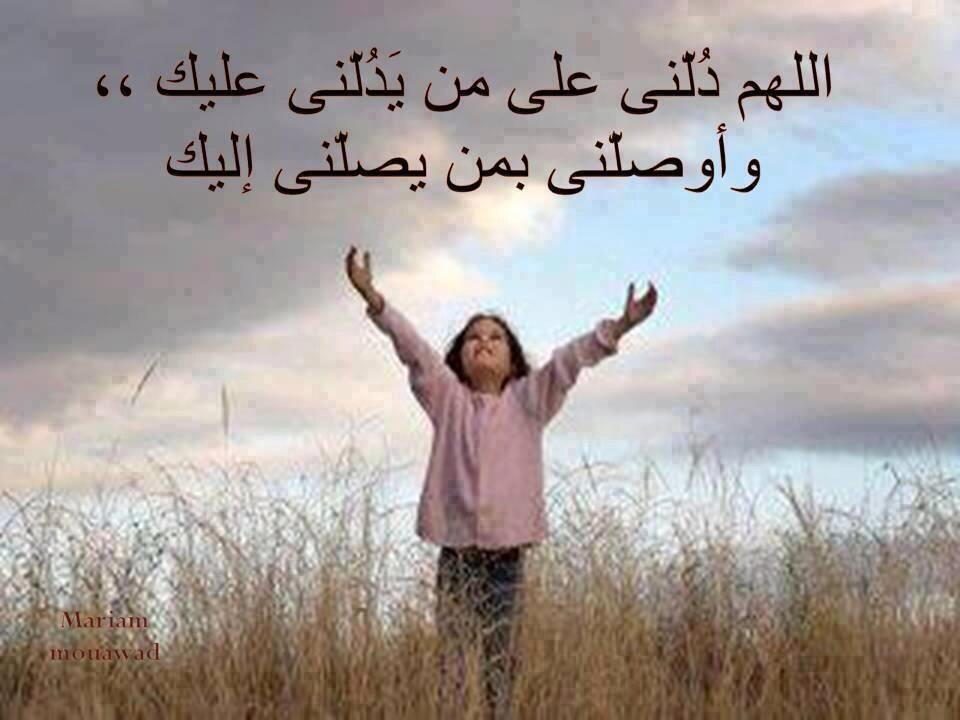 بالصور صور كلام جميل , خير الكلام ما قل ودل 634 2