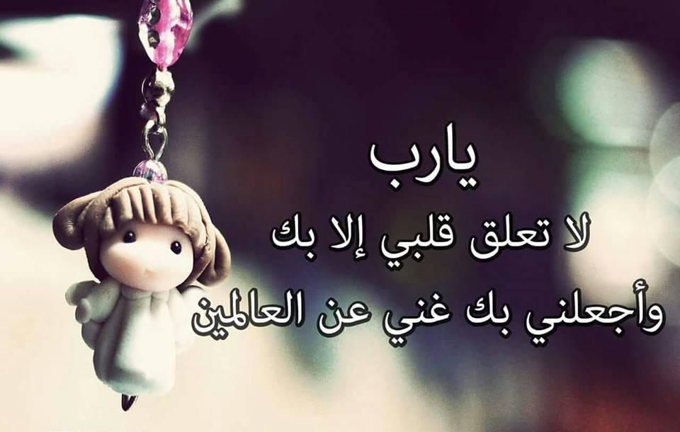 بالصور صور كلام جميل , خير الكلام ما قل ودل 634 5