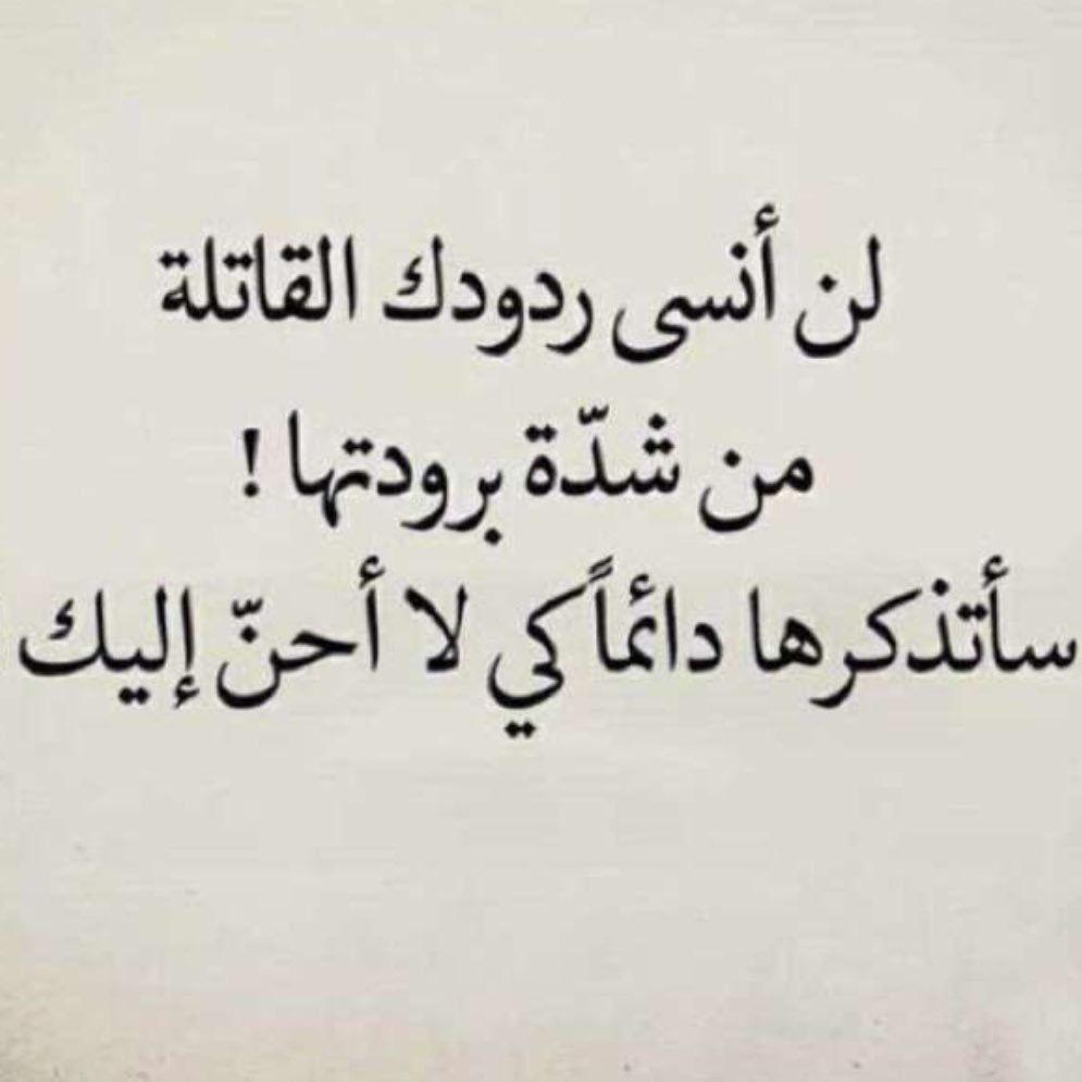بالصور صور كلام جميل , خير الكلام ما قل ودل 634 7