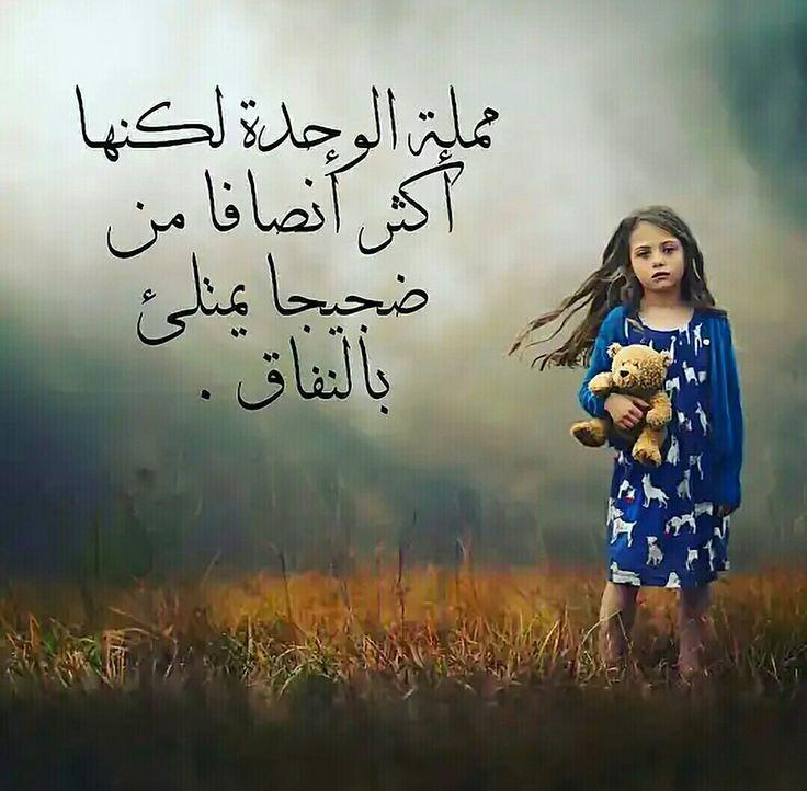 بالصور صور كلام جميل , خير الكلام ما قل ودل 634 8