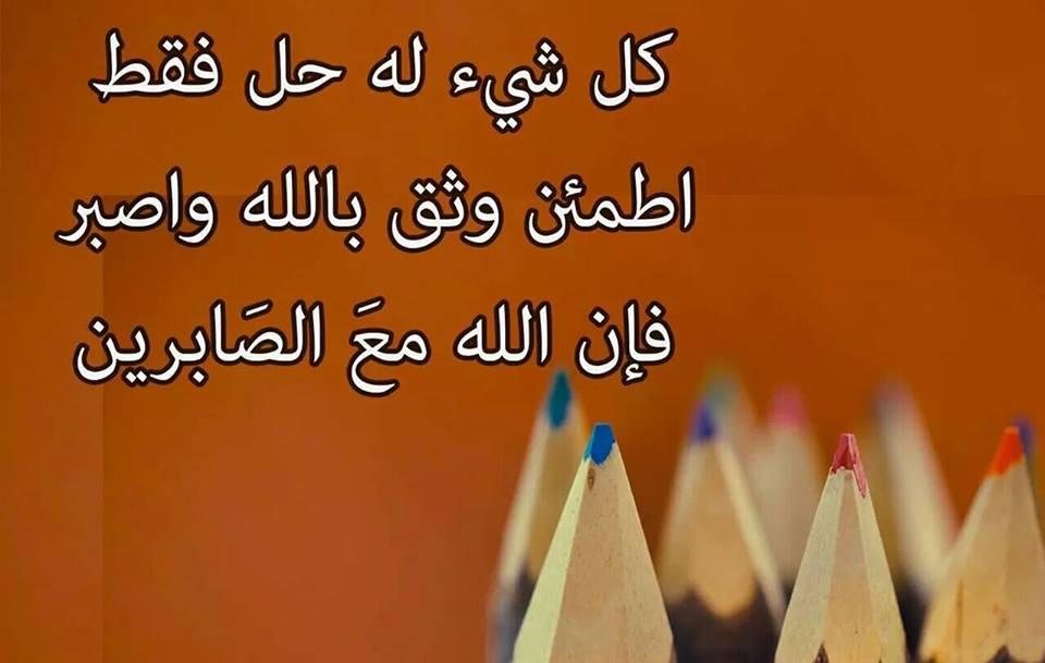 بالصور صور كلام جميل , خير الكلام ما قل ودل 634 9