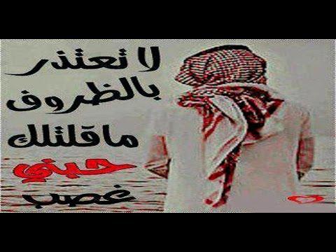 بالصور رسالة عتاب للحبيب , اقوى مسجات العتاب للحبيب 688 6