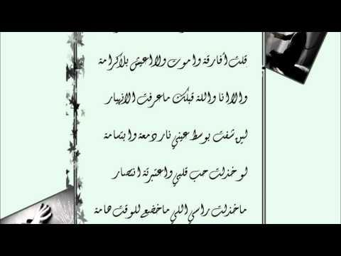 بالصور رسالة عتاب للحبيب , اقوى مسجات العتاب للحبيب 688 8