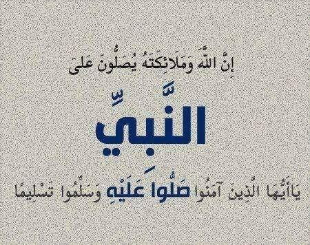 صوره صورديني , صور اسلامية بعبارات جميلة