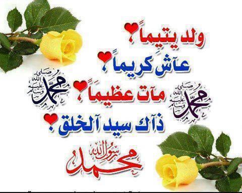 بالصور صورديني , صور اسلامية بعبارات جميلة 689 10