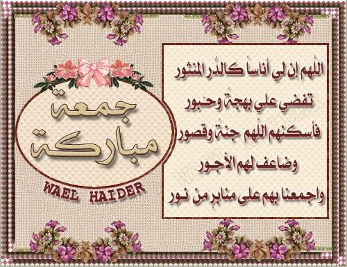 بالصور صورديني , صور اسلامية بعبارات جميلة 689 11