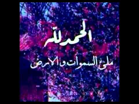 بالصور صورديني , صور اسلامية بعبارات جميلة 689 2