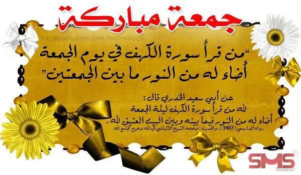 بالصور صورديني , صور اسلامية بعبارات جميلة 689 3