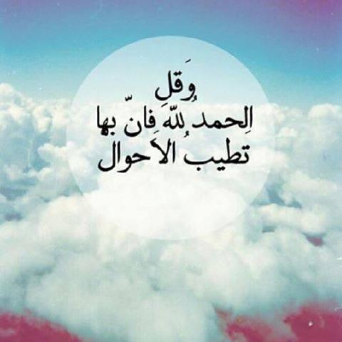 بالصور صورديني , صور اسلامية بعبارات جميلة 689 5