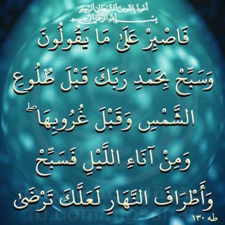 بالصور صورديني , صور اسلامية بعبارات جميلة 689 6