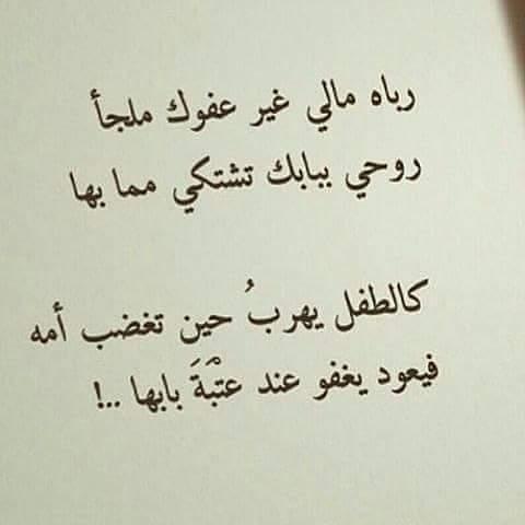 بالصور صورديني , صور اسلامية بعبارات جميلة 689 7