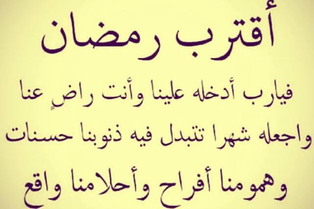 بالصور صورديني , صور اسلامية بعبارات جميلة 689 9
