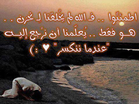 صور صورديني , صور اسلامية بعبارات جميلة