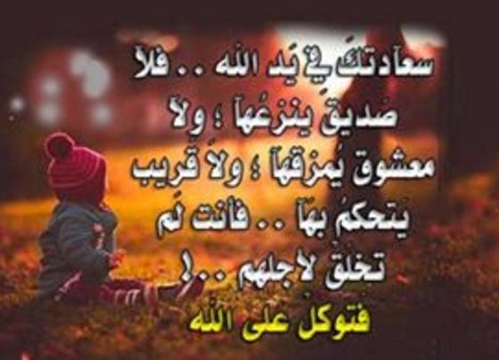 بالصور صورديني , صور اسلامية بعبارات جميلة 689