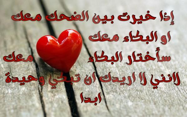 بالصور كلام في الحب والغزل , اجمل الكلامات المصورة عن الحب 695 1