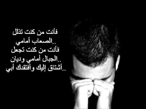 بالصور شعر عن فراق الاب الميت , كلمات مبكية عن فقدان الاب 702 7