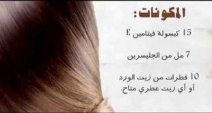 بالصور خلطات تطويل الشعر , وصفات مجربة لاطالة الشعر 735 3 310x165