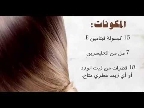 صورة خلطات تطويل الشعر , وصفات مجربة لاطالة الشعر