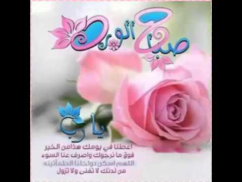 صورة بوستات صباحية , صور صباح الخير روعة