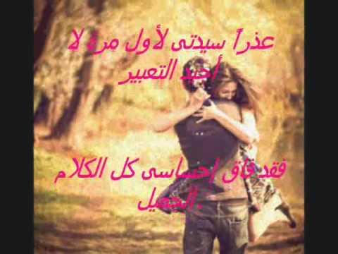 بالصور اجمل كلام حب , الرومانسية لغة العشاق 743 2