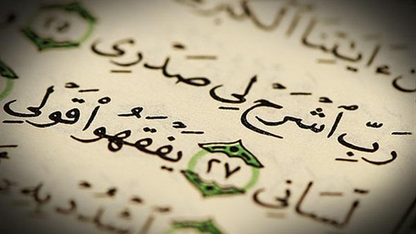 بالصور حالات واتس اب اسلاميه , رمزيات دينية للواتس اب 749 14