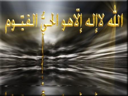 بالصور حالات واتس اب اسلاميه , رمزيات دينية للواتس اب 749 7