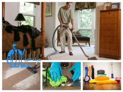 بالصور شركة تنظيف منازل افضل شركات التنظيف المنزلى 755 10