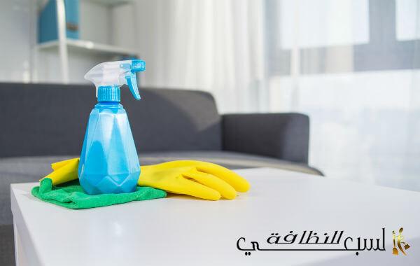 بالصور شركة تنظيف منازل افضل شركات التنظيف المنزلى 755 11