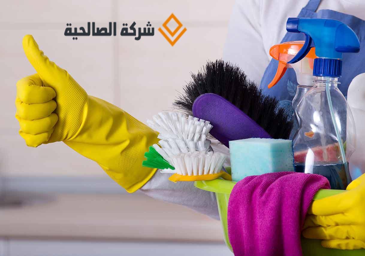 بالصور شركة تنظيف منازل افضل شركات التنظيف المنزلى 755 15