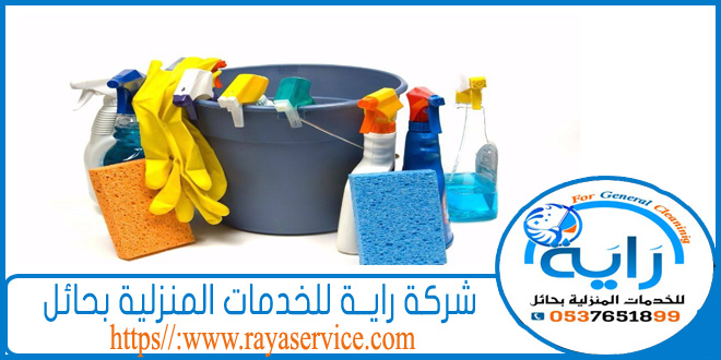 بالصور شركة تنظيف منازل افضل شركات التنظيف المنزلى 755 16