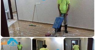 صوره شركة تنظيف منازل افضل شركات التنظيف المنزلى