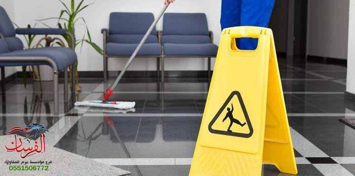 بالصور شركة تنظيف منازل افضل شركات التنظيف المنزلى 755 9