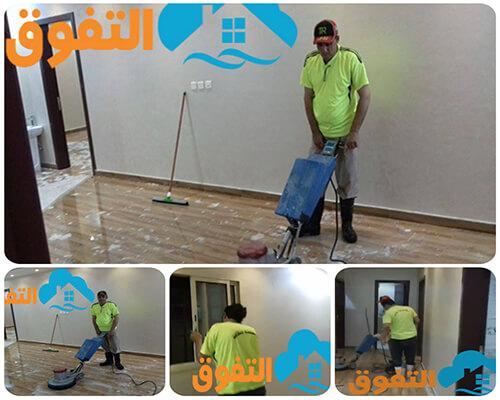بالصور شركة تنظيف منازل افضل شركات التنظيف المنزلى 755