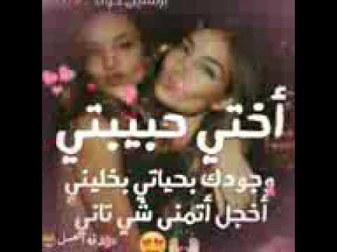 بالصور اجمل الصور عن حب الاخت , رمزيات عن الاخت 758 7