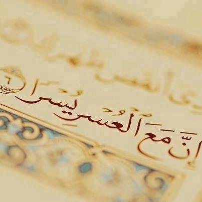 بالصور عبارات اسلاميه , كلمات دينية مؤثرة جدا