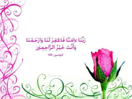 بالصور عبارات اسلاميه , كلمات دينية مؤثرة جدا 760 2