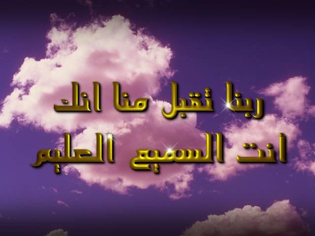 بالصور عبارات اسلاميه , كلمات دينية مؤثرة جدا 760 5