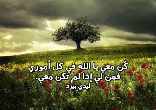 بالصور عبارات اسلاميه , كلمات دينية مؤثرة جدا 760 6