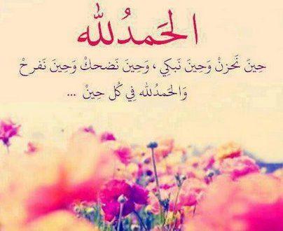 صور عبارات اسلاميه , كلمات دينية مؤثرة جدا