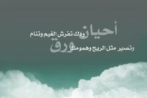 بالصور رمزيات اسلاميه , تصميمات صور دينية جديدة 775 1